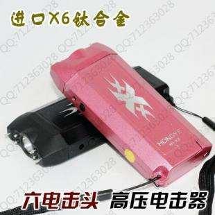 钛合金进口X6电棍双回路六电击头4彩精灵电击器
