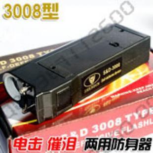 3008催泪电击两用防身器 催泪电击器 催泪喷雾电击器