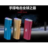 黑鹰HY-A1型充电宝电击器
