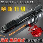 黑鹰HY-1118B最新狼牙棒升级版电击棍(1118型升级...