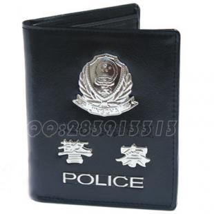 警用钱包 警用钱包专卖 警察钱包