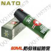 NATO女子防身自卫辣椒喷剂喷雾