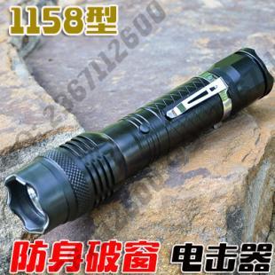 1158型防身手电破窗电击器