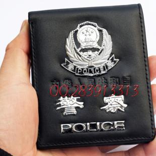 A40镂空徽纯皮警察钱包 警用皮夹