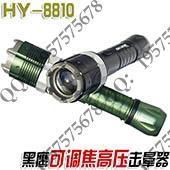 HY-8810型大威力超强光电警棍